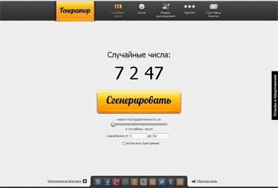 Статья 358 ГК РФ 2016-2017. Залог вещей в ломбарде