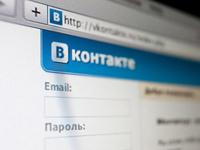 administrator_vkontakte