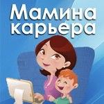 mamina_kariera