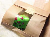 paketi (3)