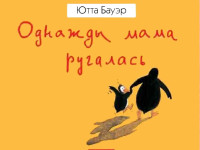 knigi_kompasgid (3)