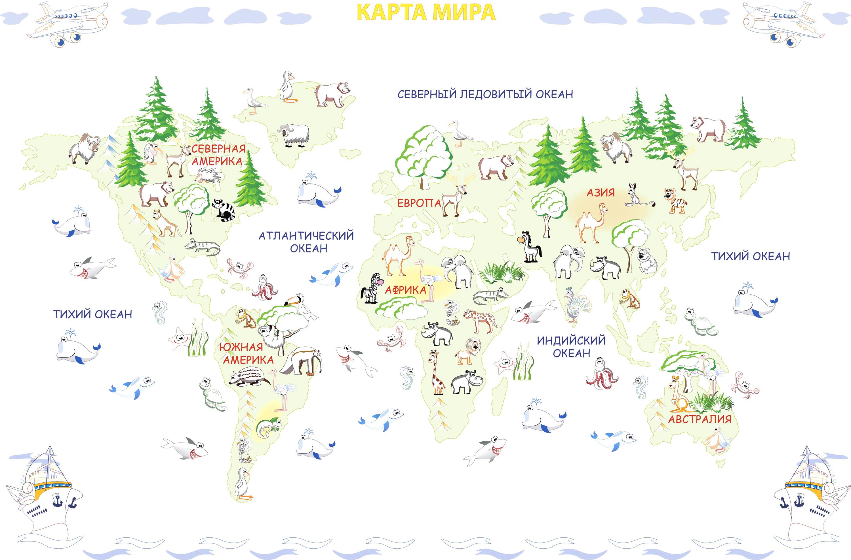 Раскраска карты россии 191