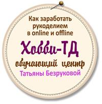 logo_hobbi_td