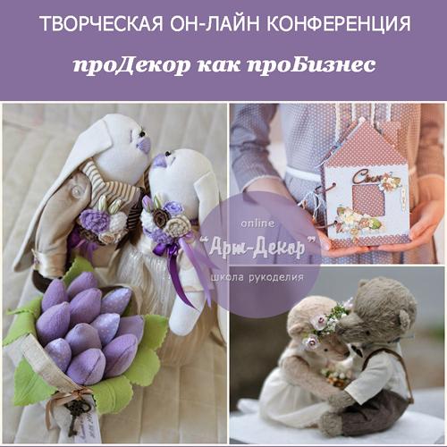 продекор ру: