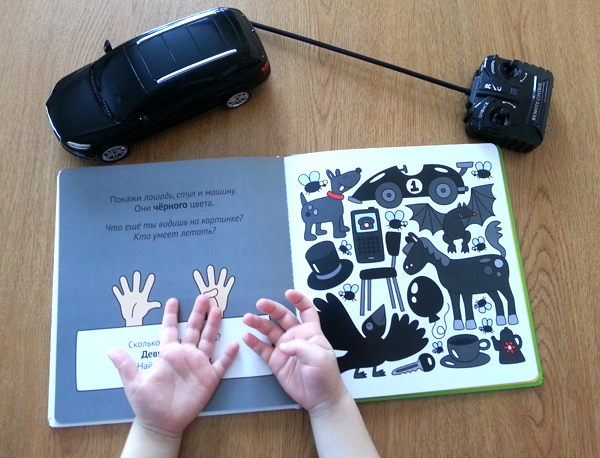 «Учим цвета и счет» от издательства «МИФ. Детство»