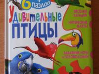 dve-ladoshki-ptici (12)