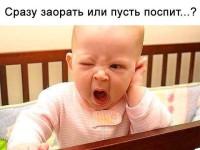 Polina_Komleva_administrator_vk_7