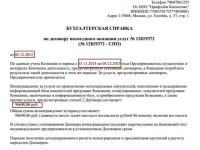 Elena_Berezina_1